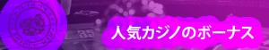 www.トリプルウィン.jp