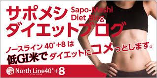 northline40.jp